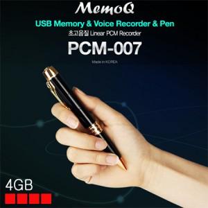 PCM-007(4GB)/강의용볼펜녹음기,고음질볼펜녹음기