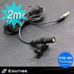 ETM-001+2M(마이크+연장선+고정클립) 고성능마이크 녹음마이크 녹음기마이크 에듀티지핀마이크 증폭듀얼마이크 마이크녹음 외장마이크녹음 고감도마이크