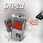 DR-2d/신형, 듀얼레코딩기능(동시에 2개의 파일생성),무선리모컨 TEAC(TASCAM)/무선리모콘/최신형핸디레코더/색소폰녹음/듀얼레코딩/피아노녹음/기타녹음/대회녹음/고음질녹음기/인강녹음/녹음기/가방/콘서트/녹음기/보이스레코더/