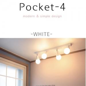 [바이빔] 포켓4등직부[화이트/블랙/레드/핑크 색상선택가능]-볼삼파장전구포함