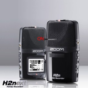H2next/보컬녹음,합창녹음,성악녹음