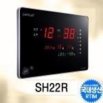 SH22R/온습도형,페니투스 디지털 전자벽시계,선물용시계추천,개업선물