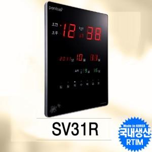 SV31R/음력표시,대형사무실,회의실,관공서,은행시계추천