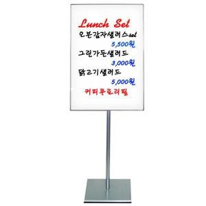 스탠드형 광고보드-화이트(ACB-S45-1)