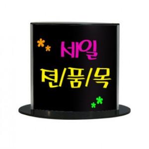 탁상용 블랙라운드 양면스탠드-블랙(BKB-2120)