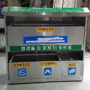 LB-5 폐형광등 폐건전지 수거함(스텐)