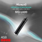 MQ-U400(4GB)/립스틱형녹음기,심플한디자인,10시간연속녹음 신형 장시간미니녹음기, 초소형녹음기, 장시간충전녹음기, 대기전력제로, 휴대용소형녹음기,대화녹음