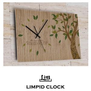 림피드벽시계[RH-016]