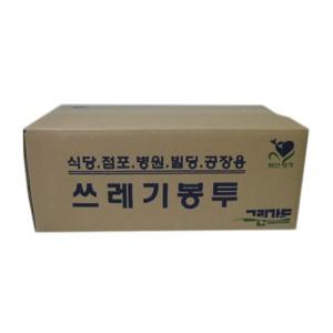 쓰레기봉투(대,배접)