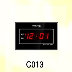 C013/소형전자시계,A4사이즈시간/분, 사무실벽시계, 업소벽시계, 식당전자벽시계