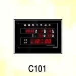 C101/음력표시,날짜표시,요일표시음력형, 개업축하벽시계,인테리어벽시계,무소음벽시계,33㎡형,디지털벽시계,벽걸이벽시계,전자벽시계