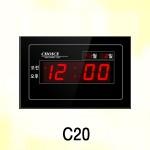 C20/ 월/일표시기업납품벽시계,66㎡형,관공서벽시계,led벽시계
