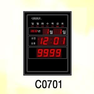 C0701/카운터시계 D-Day
