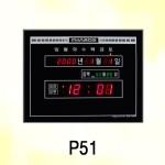 P51/선물용 인기시계,파로스시계음력형 전자벽시계/년월일/음력/현재시간 디지털벽시계, 99㎡디지털벽시계, led전자벽시계