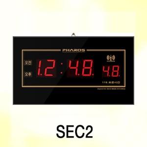SEC2/ 시분초 인기시계,시간자동보정