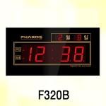 F320B/시간자동보정,월/일표시파로스 디지털벽시계/ PHAROS 전자벽시계 쇼핑몰/월일,시간표시/실속형 디지털벽시계, 무소음LED벽시계