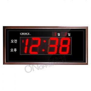 C8200/강당,체육관,세미나실 대형시계
