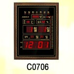 C0706/온습도표시,음력표시,인기개업선물다기능 카렌더 전자벽시계, 온습도, 음력형 전자벽시계