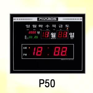 P50/음력표시,선물용시계 추천,인쇄가능