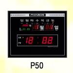 P50/음력표시,선물용시계 추천,인쇄가능인쇄문구 전자벽시계, 이니셜디지털벽시계
