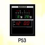 P53이니셜디지털벽시계,인쇄문구 전자벽시계