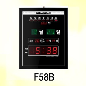 F58B/온도표시,음력표시,개업축하문구 전자시계