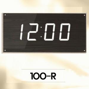100-R/ 인테리어용 대형전자시계,강당,체육관대형전자벽시계/고급전자벽시계/72시간/메모리/강당벽시계/체육관벽시계/대형매장벽시계/관공서벽시계/큰평