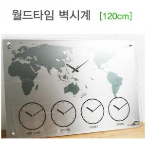 5개국 월드타임벽시계 [1200 x 800]