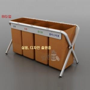 PRT-400L 철재 4구 분리수거대 (B)