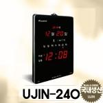 UJIN-240/ 음력표시형, 깔끔한 디자인