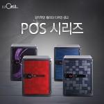 [선일] 루셀금고 POS-031[4color 선택가능]/63kg/높이536x410x445(mm)POS031