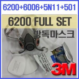 [3M 6200+6003K(2P)+5N11(2P)+ 501(2P) 방독마스크 SET]
