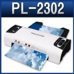 PhotoLami-2302