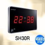 SH30/시간자동보정,12/24시간 겸용시계24시간용/전자벽시계/led벽시계/인테리어벽시계/무소음벽시계/디지털벽시계/벽걸이벽시계/SH-30R