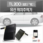 TL200 차량용 유선위치추적기
