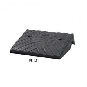 PE-15 세이프티업(보차도오름턱)