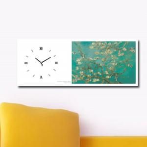 고흐 - 꽃 피는 아몬드나무 (명화 인테리어시계)