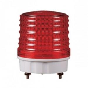 S50L LED점등/점멸형  Ø50mm
