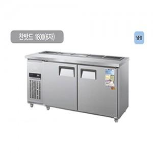우성 찬밧드(테이블)냉장고 CWSM-180RBT(디지털) 냉장용