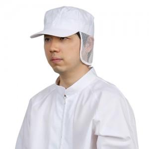 GC01WW 남성 백색 귀망사 모자