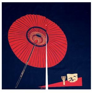 GN03BB 우산 출입구 노랭
