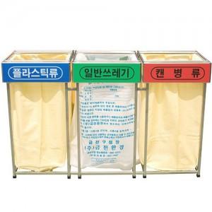D-17-8 3분류 100리터(사각스텐)-비닐,마대 겸용 덮개식