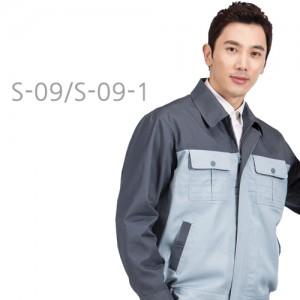 S-09/S-09-1 상하의 작업복세트 (별도 구매 가능)