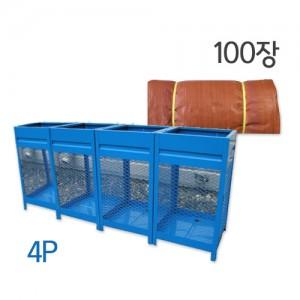 P-4 철재분리수거함(4P)+마대자루 100L(100P)