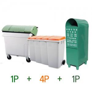 P-5 자동상차용기 1100L(1P)+분리수거함 120L(4P)+의류수거함 둥근형(1P)