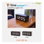 T-time(미니) 디지털 LED탁상시계가격:49,500원
