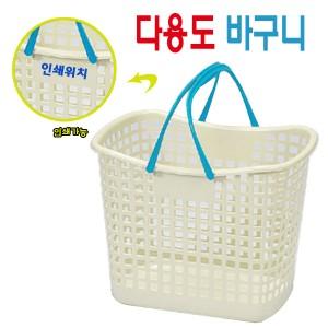 세탁바구니 빨래바구니 (바퀴/일반형)