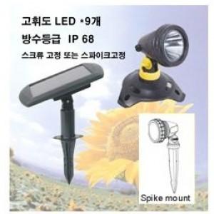 DR-207 태양광 정원등