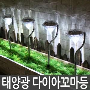 [태양광 다이아 꼬마등] 램프 태양열램프 7색변환led 표시등 화단램프 정원등
