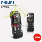 DVT-2510 최신형/ 실속형 고음질녹음, 외장메모리겸용가격:89,000원